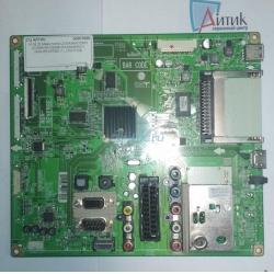 LG EAX64272803 (0) EBR73156246