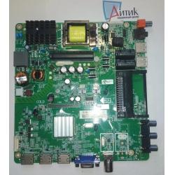MSD3463-T8C1 4715-3463T8-A3233KZ1