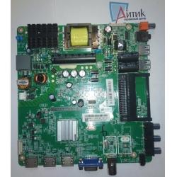 MSD3463-T8C1 4715-3463T8-A3233K01