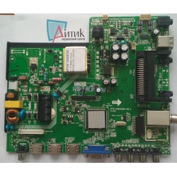 P75-3463GSX V6.1 A51203