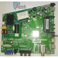TP.MS3463S.PB801 A17010023-0A00557