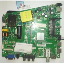 TP.MS3463S.PB801 A16087788-0A00724