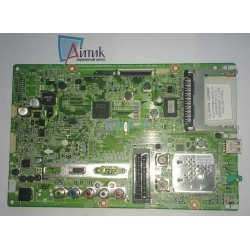 LG EAX65377507 (1.0) EBR78623421