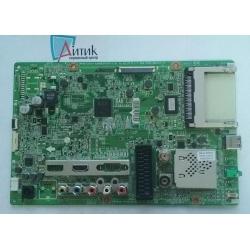 LG EAX65377507 (1.0) EBR78623416