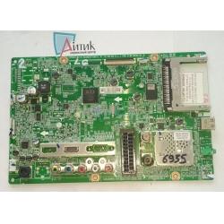 LG EAX65377508 (1.0) 642L001J-0002 REVERSE