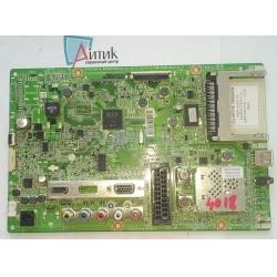 LG EAX65377504 (1.0) EBR78852109
