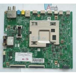 Samsung BN41-02635B BN94-12855E