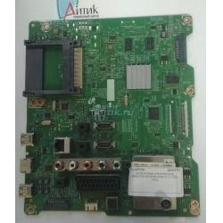 Samsung BN41-01812A BN94-06841A