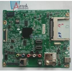 LG EAX66873003 (1.0) 712L00LF-0006 RS71W11EK3
