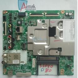 LG EAX67133404 (1.0) 792L00J0-0001 RS79K51GVU