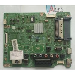 Samsung BN41-01785A BN94-05554J