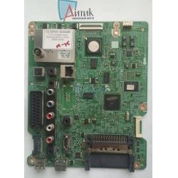 Samsung BN41-01785A BN94-05589H