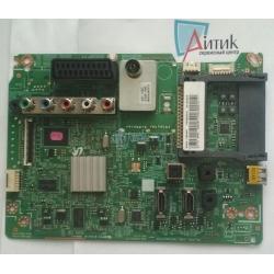 Samsung BN41-01795A BN94-05546F