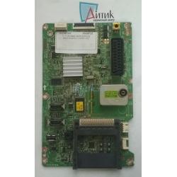 Samsung BN41-01897A
