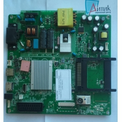 Philips 715G6079-C01-000-004K 705TXESC5