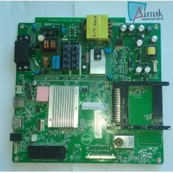 Philips 715G6079-C0D-000-004K 705TXEDSC32900T