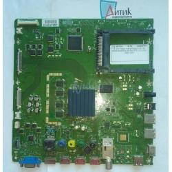 Philips 3139 123 65324-MB/65334-SB WK1216.3