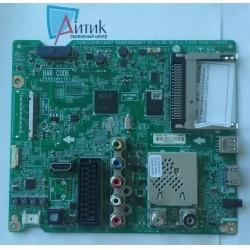 LG EAX65388006 (1.0) 492L00HJ-0001