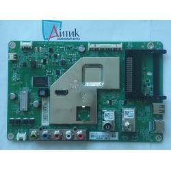 Philips 715G8524-M01-B02-004T RS95X61E9Q