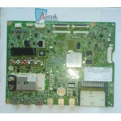 LG EAX64797003 (1.2) EBR76823175 REVERSE