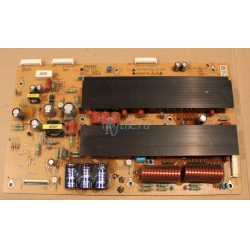 Y-SYS LG EAX62080701 EBR68341901